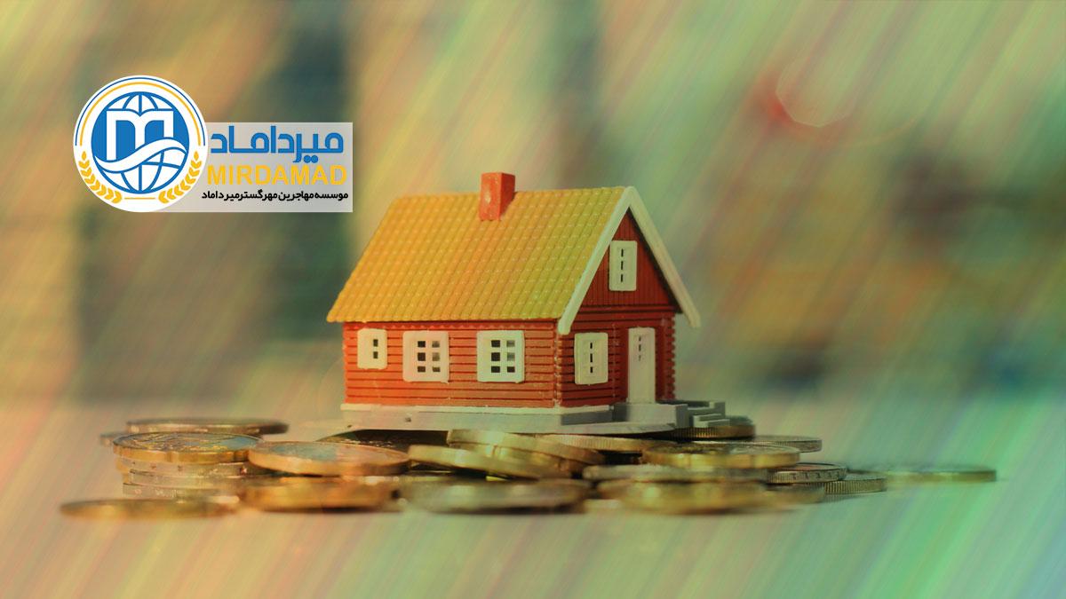 بهترین کشورها برای خرید خانه مهاجرت ایرانی ها