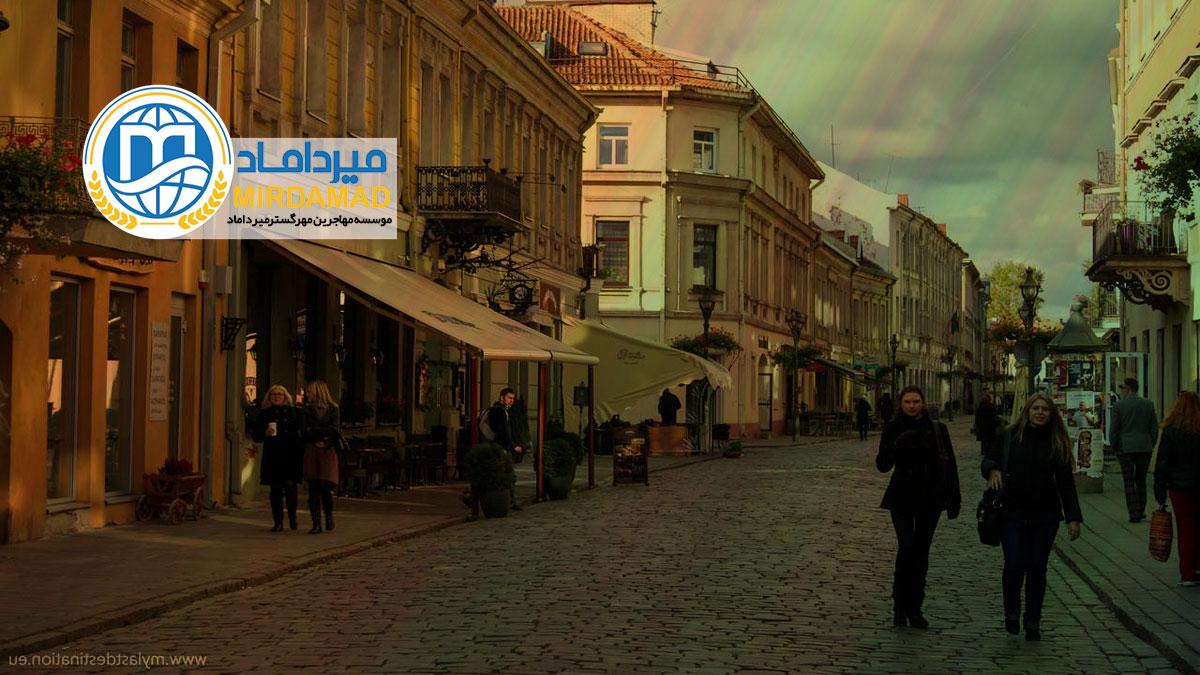 مهاجرت توریستی به لیتوانی