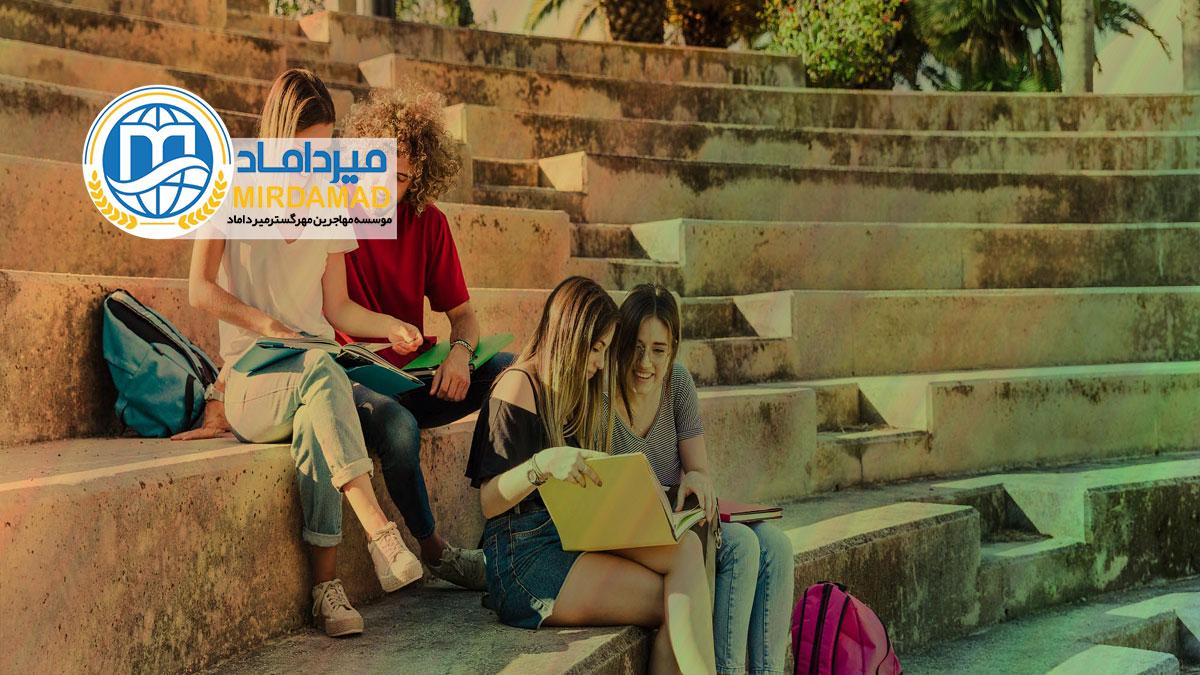 مزایای تحصیل در مالتا