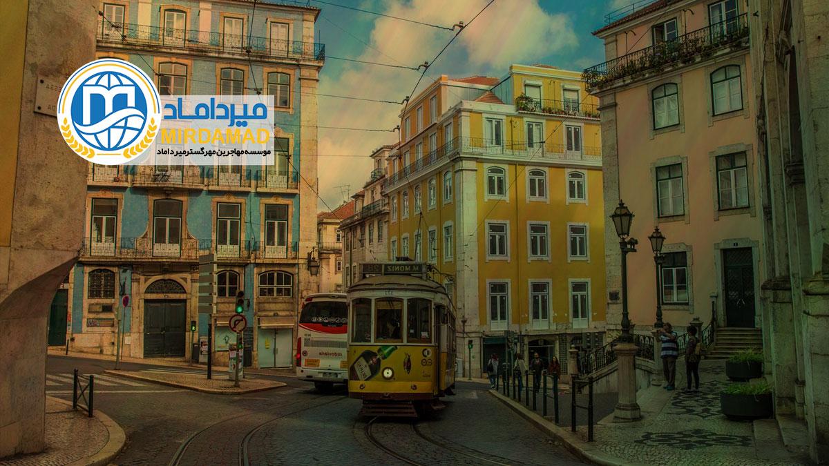 مزایای مهاجرت به کشور پرتغال