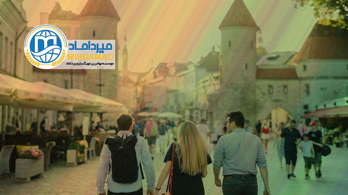هزینه زندگی در استونی