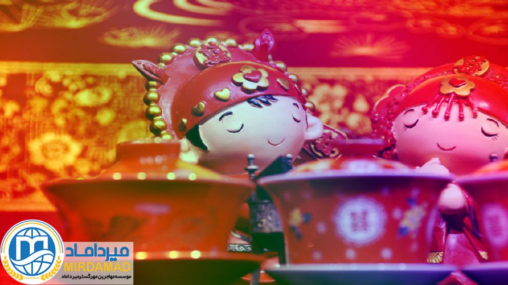 اخذ اقامت چین از طریق ازدواج
