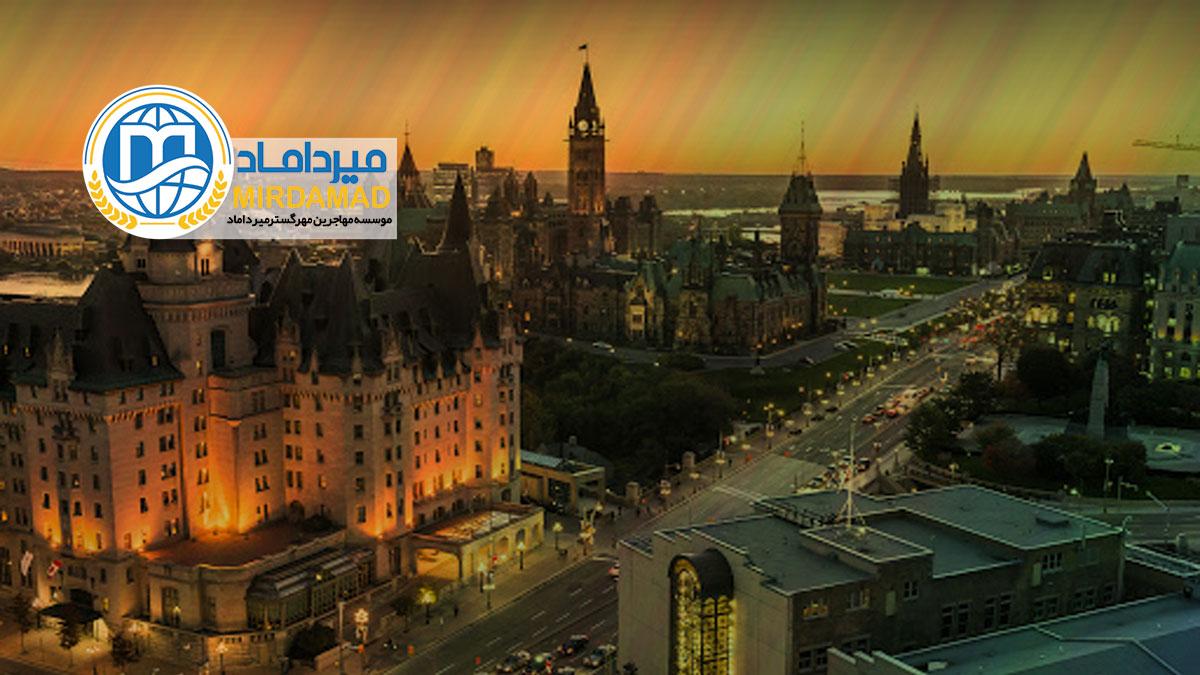 دریافت اجازه اقامت دشوار در کانادا
