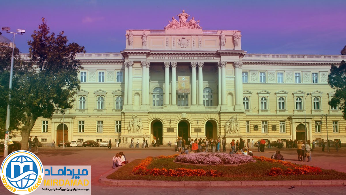 بررسی دانشگاه های اوکراین