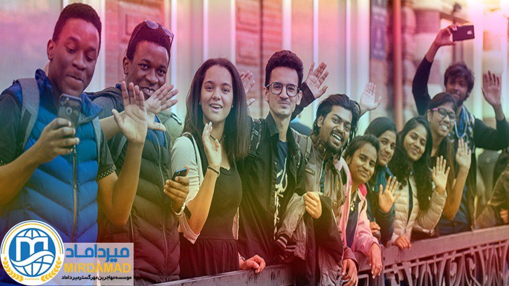 اعزام دانشجو به بلاروس