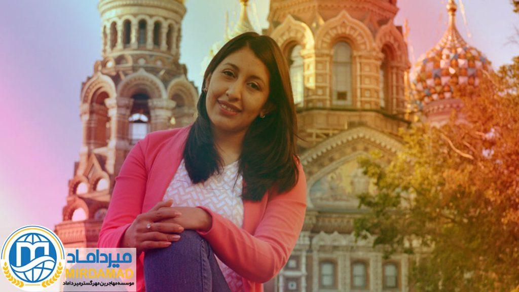 اعزام دانشجو به اکوادور