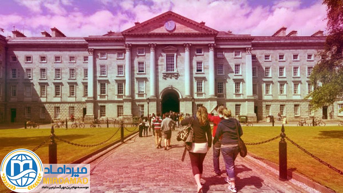 اعزام دانشجو به ایرلند