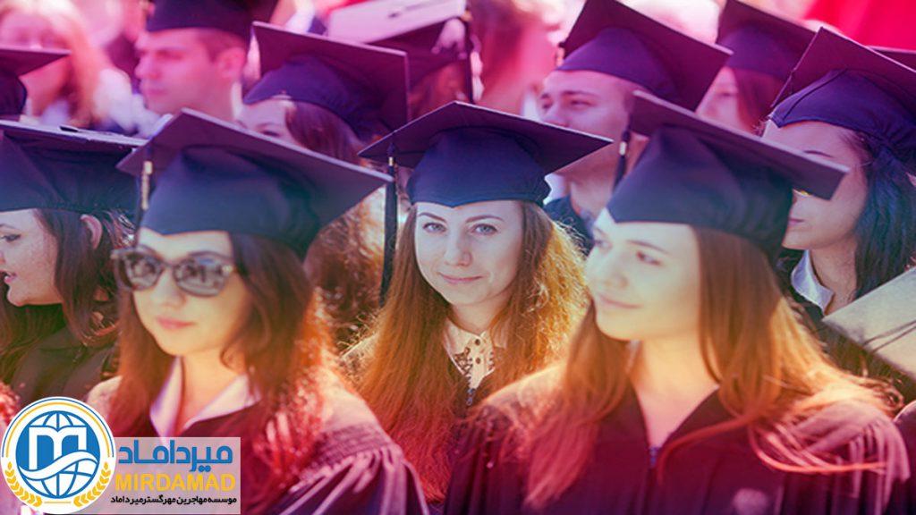 اعزام دانشجو به بلغارستان