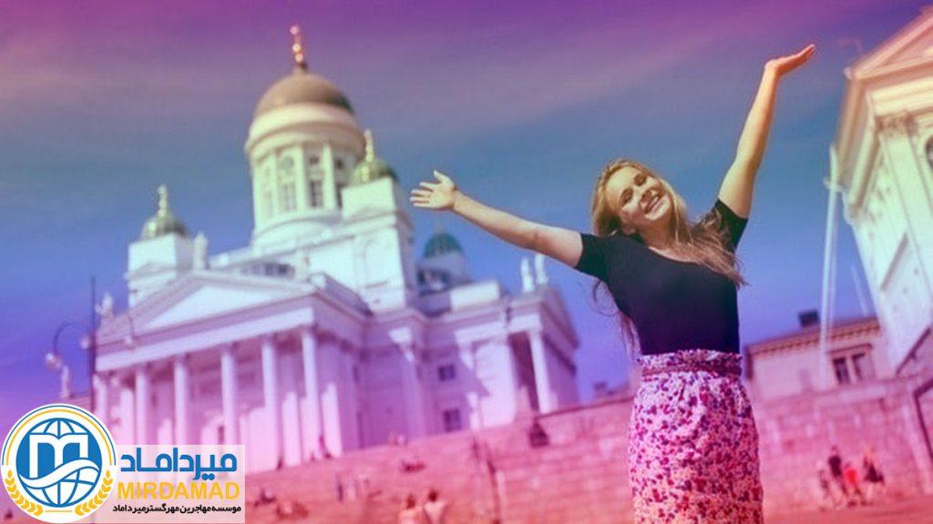 اعزام دانشجو به فنلاند