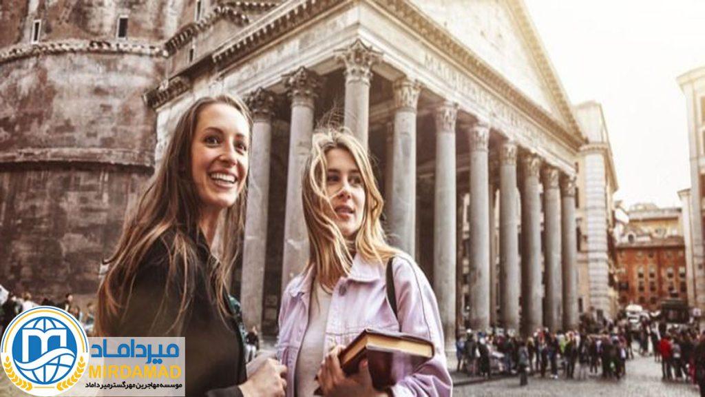 ۲۵ دلیل برای تحصیل در خارج از کشور