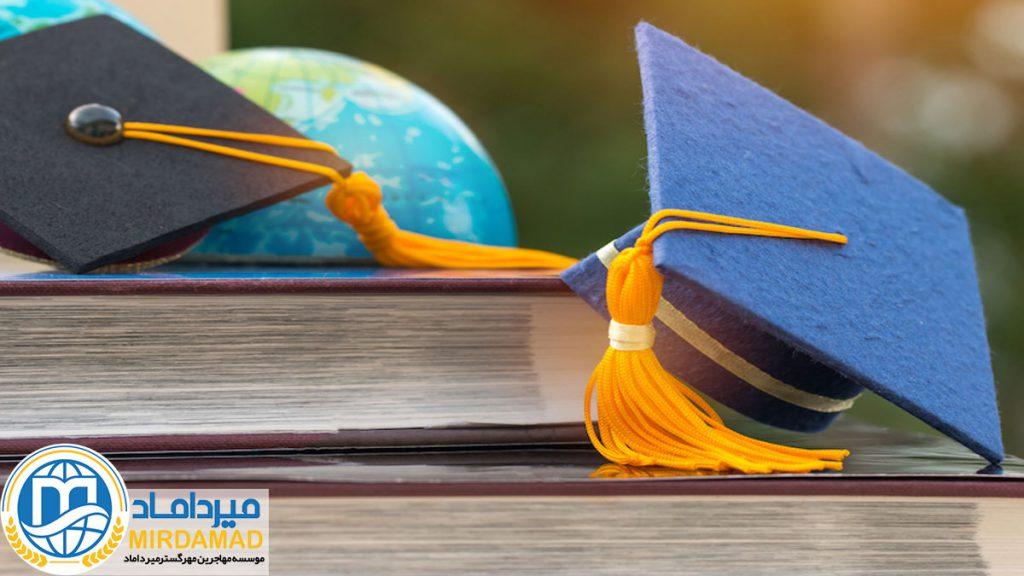 ۶ راه تحصیل رایگان یا ارزان در خارج از کشور