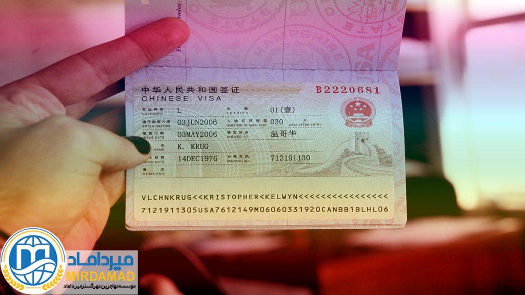 ویزای کار چین