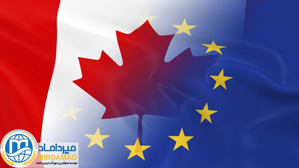 مقایسه مهاجرت به اروپا و کانادا