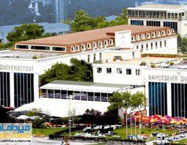 دانشگاه باهچه شهیر استانبول