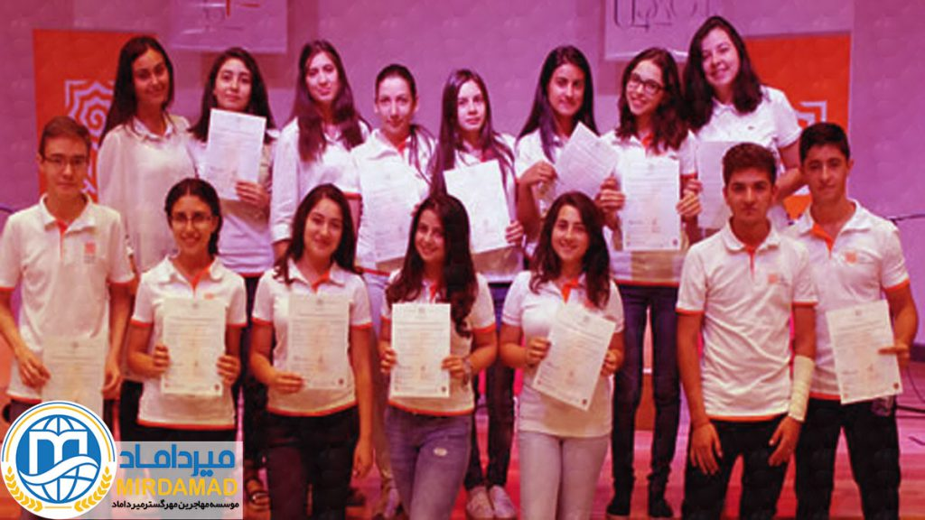 تحصیل در مدارس بین المللی ارمنستان