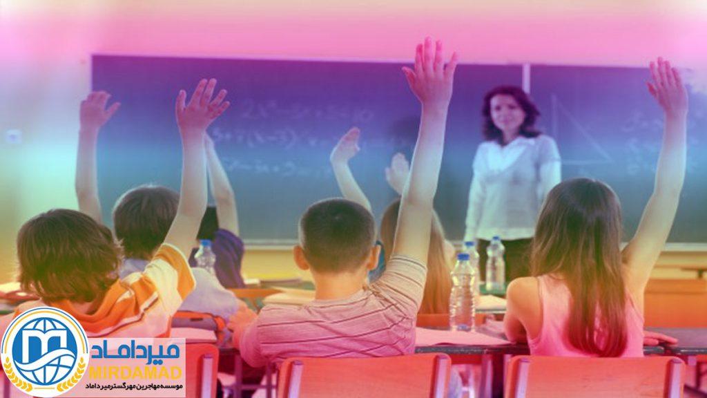 تحصیل در مدارس بین المللی آذربایجان