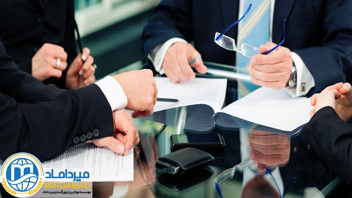 گزینه های مختلف برای افتتاح حساب بانکی در کانادا