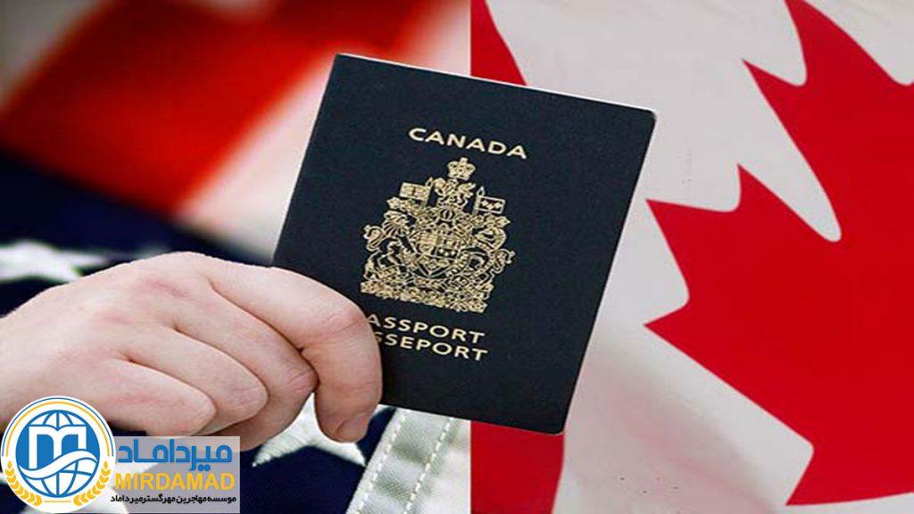 کاهش هزینه های مهاجرتی و شهروندی کانادا