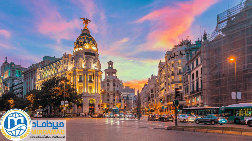 آزمایش منفی کووید ۱۹ مجوز ورود به اسپانیا