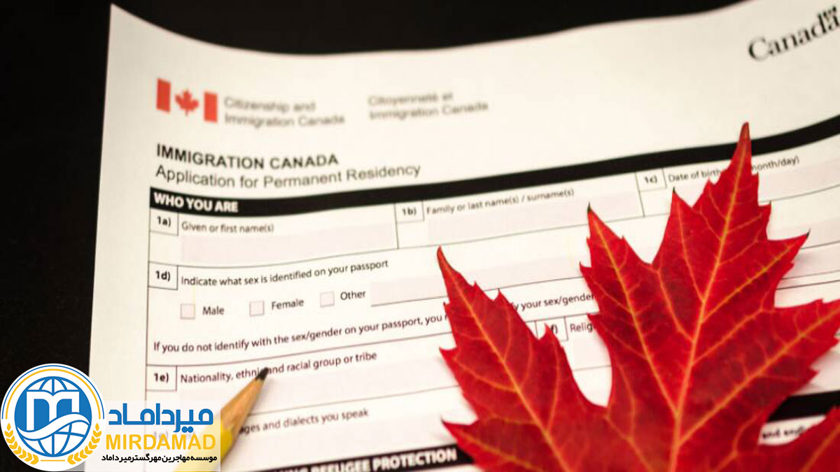 کاهش سطح مهاجرت و اقامت کانادا در پی همه گیری کرونا