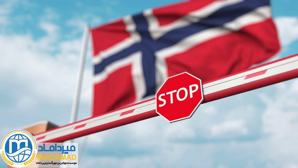 تمدید ممنوعیت ورود به نروژ به دلیل کرونا
