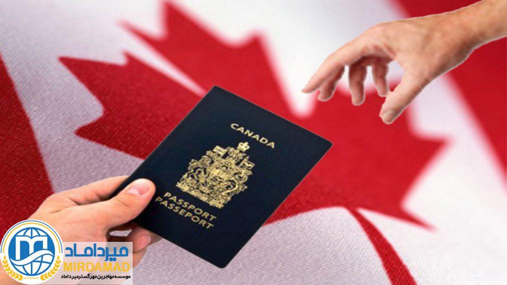 عدم برگزاری قرعه کشی اکسپرس اینتری کانادا هفته جاری