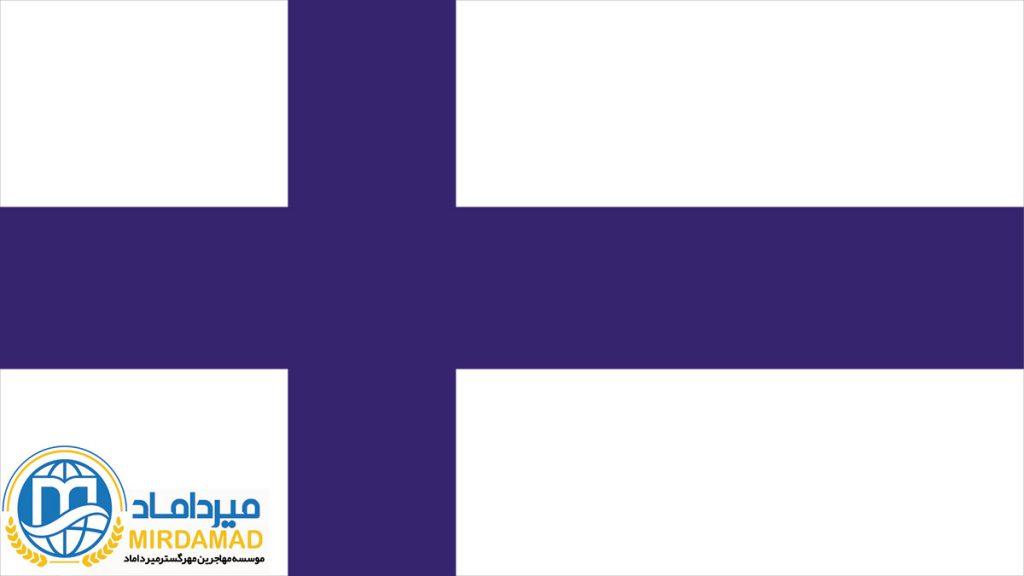 در موج جدید کرونا از چه کشور هایی می توان وارد فنلاند شد؟