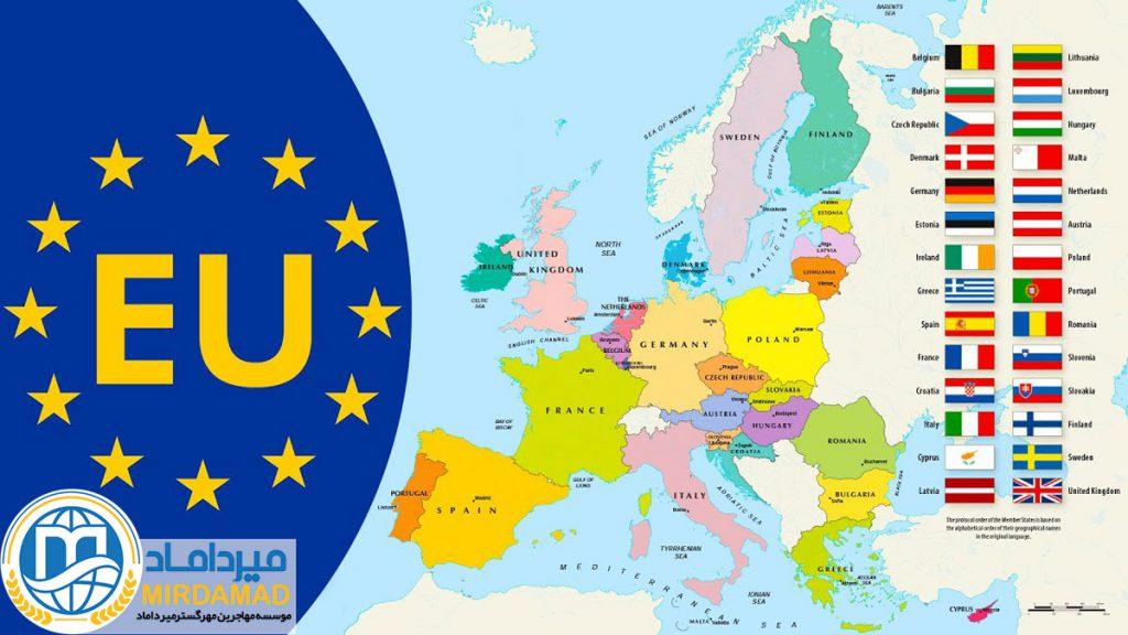 قوانین جدید برای مهاجرت راحت تر به کشور های اتحادیه اروپا
