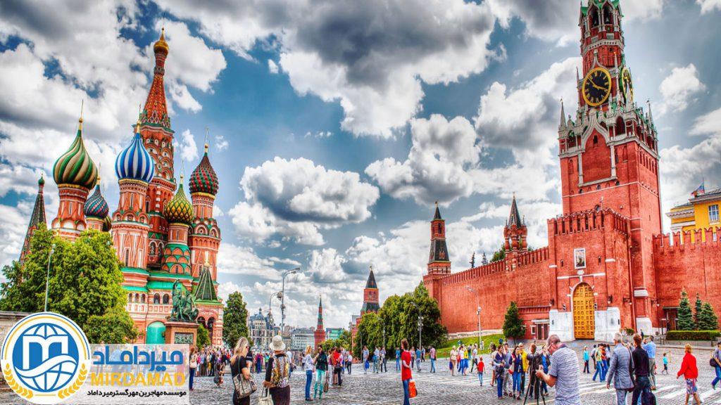 شرایط تحصیل در روسیه 2021