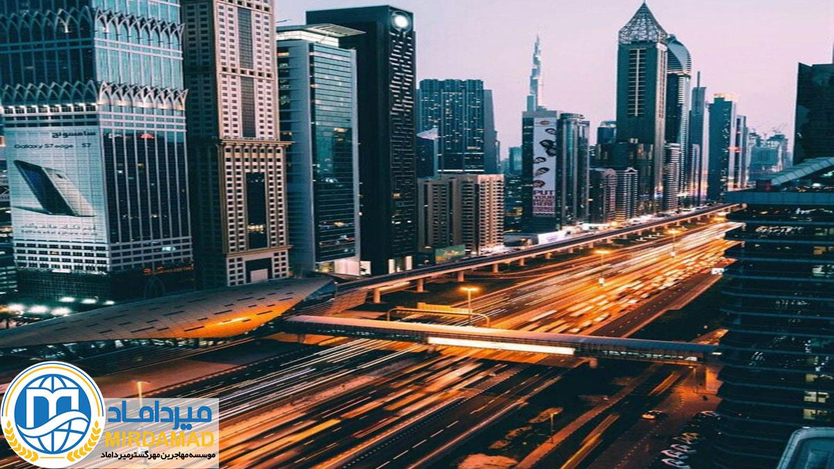 نحوه درخواست ویزای طلایی امارات