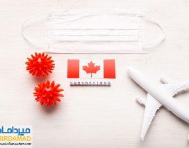محدودیت های سفر بین المللی کانادا تا سال 2021 تمدید شد