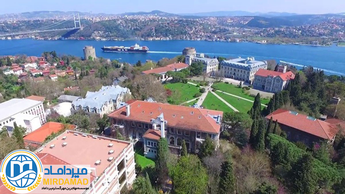 دانشگاه بوغازیچی (Boğaziçi)