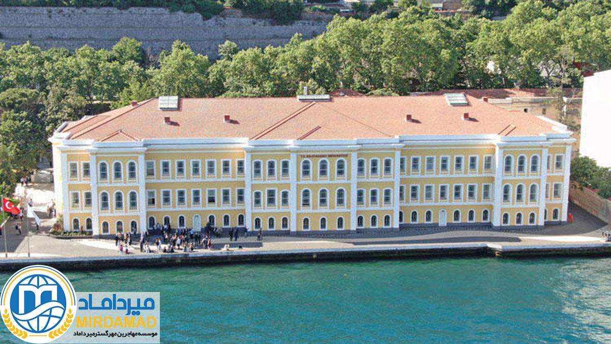 دانشگاه گالاتاسرای(Galatasaray university)