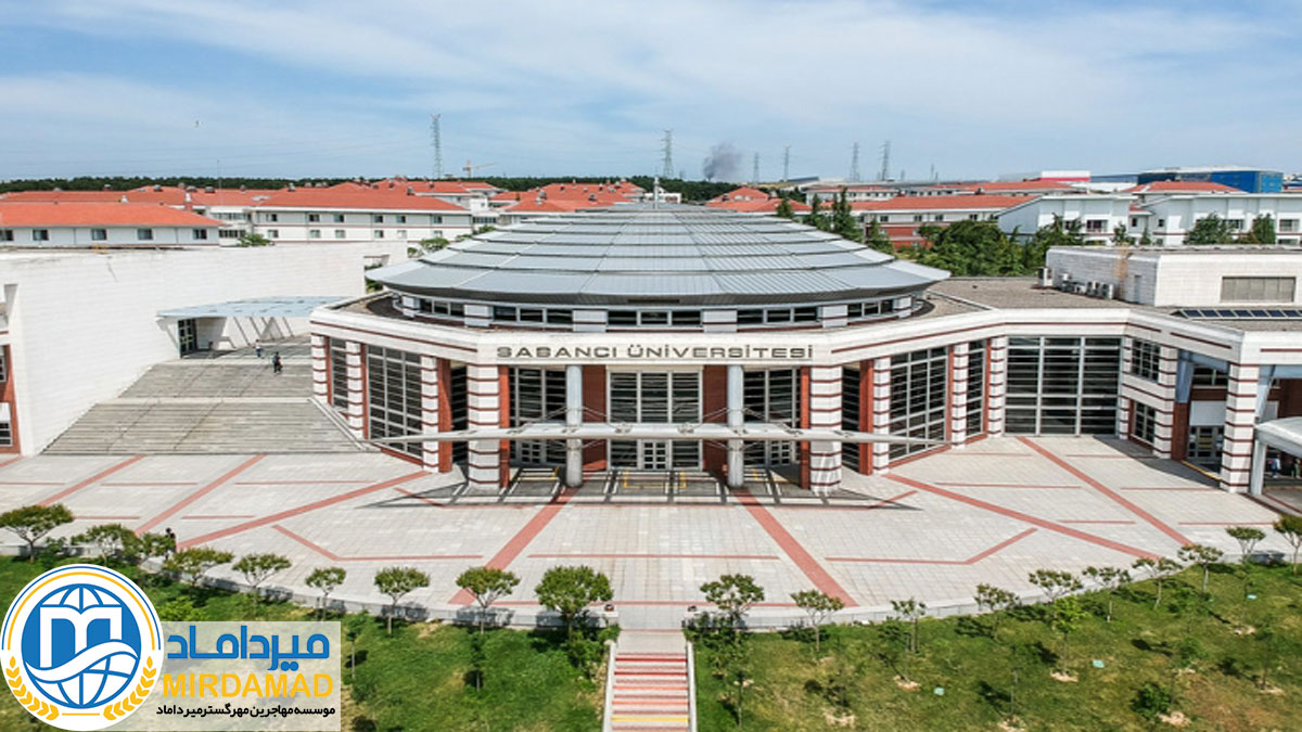 دانشگاه سابانچی( Sabançi university)