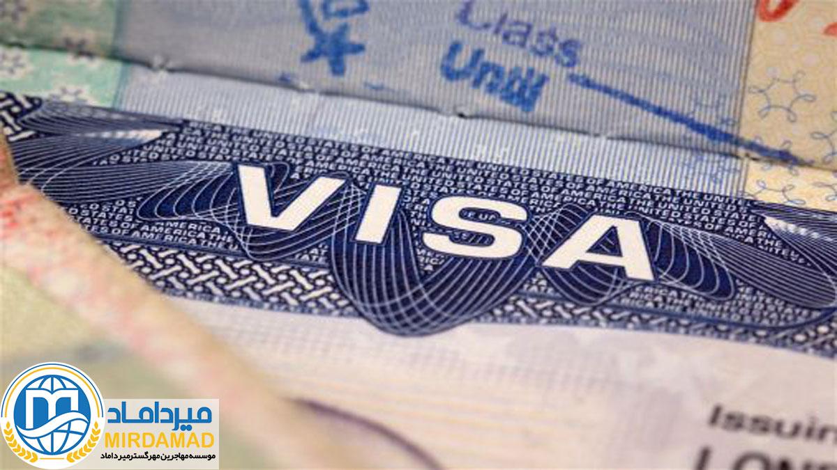 ویزای تحصیلی در ترکیه