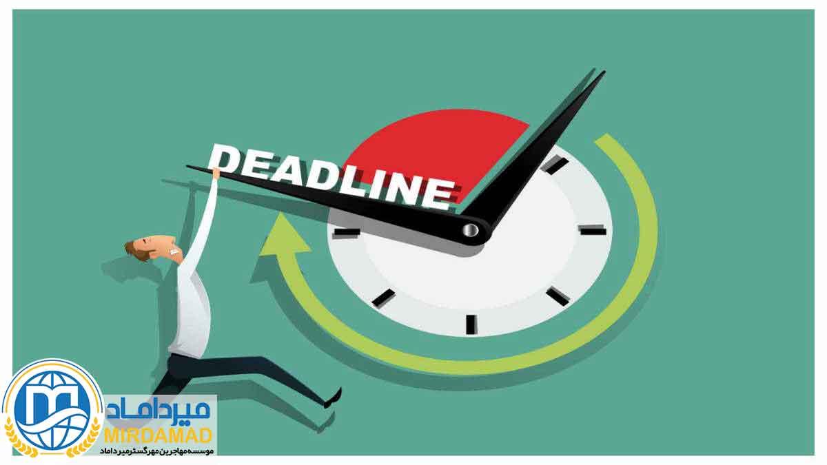 زمان درخواست ویزای دانشجویی ترکیه