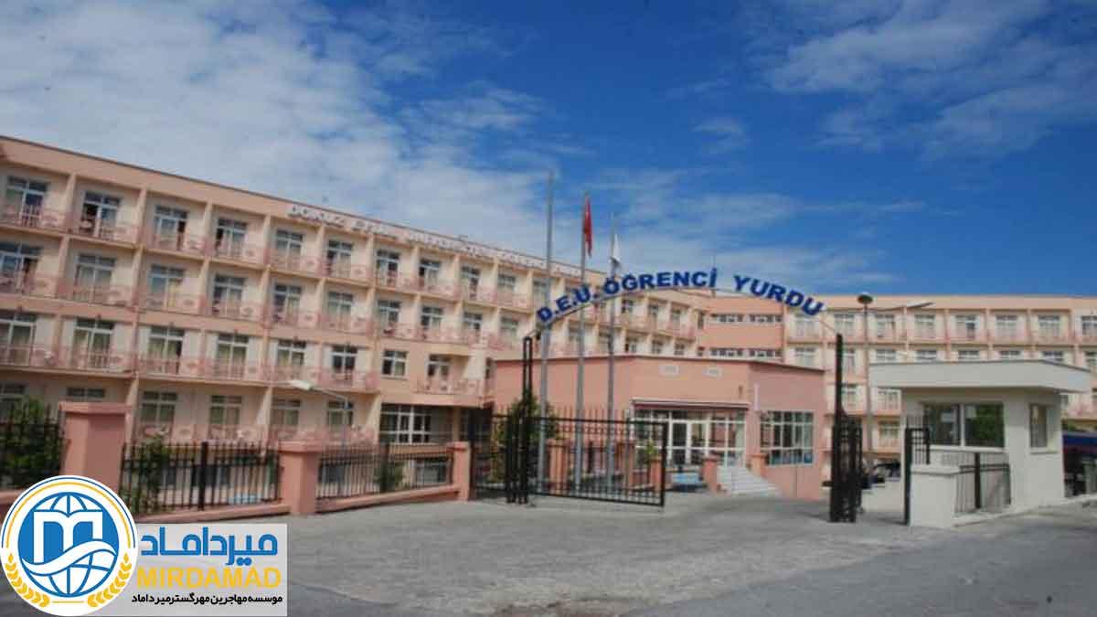 بهترین دانشگاه ازمیر ترکیه