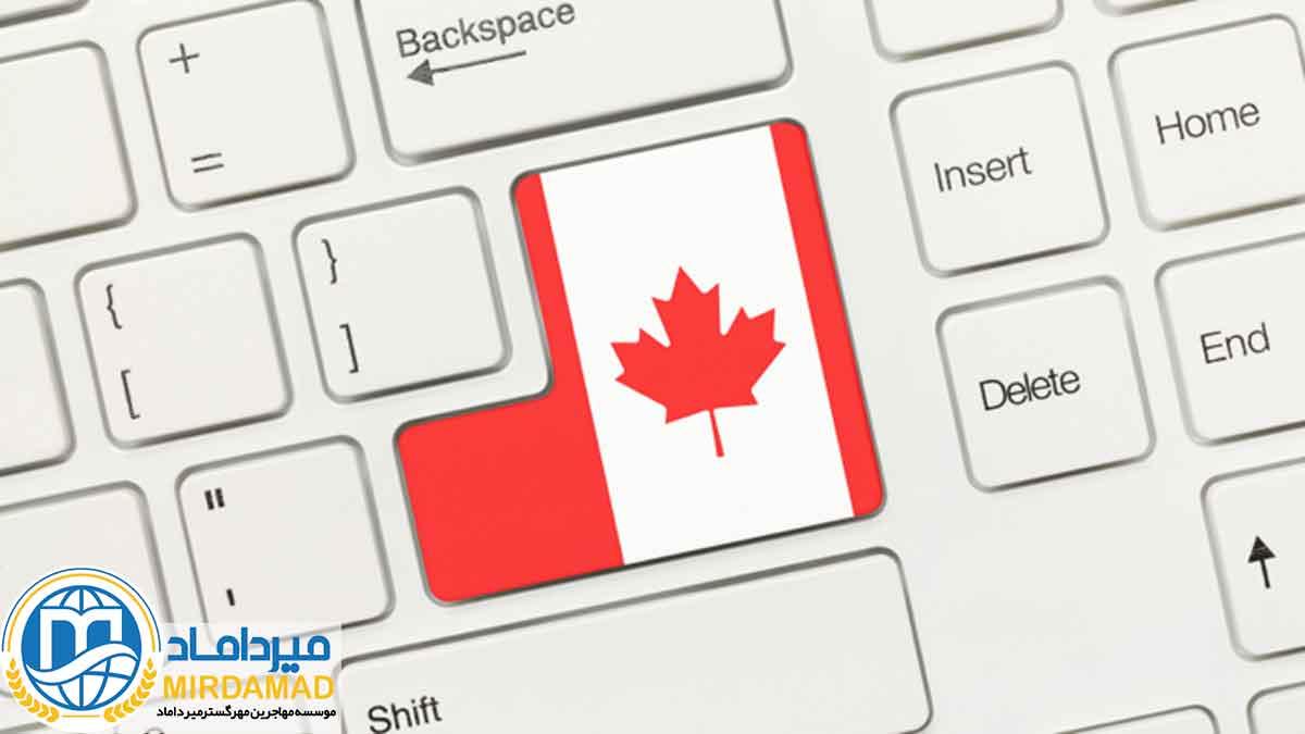 تبدیل معدل به سیستم کانادا در ایالت کبک