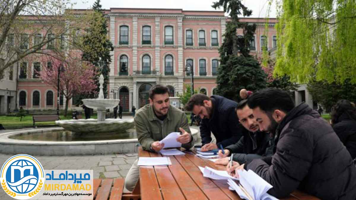 کالج زبان آلمانی در ترکیه