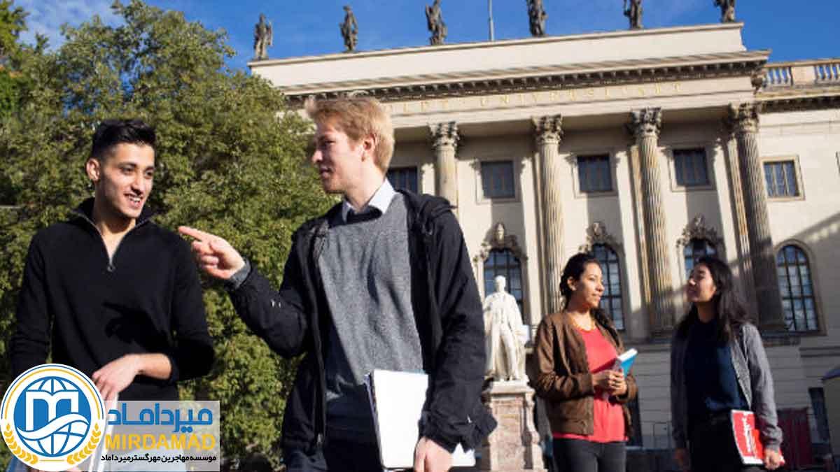 معرفی کالج های t-kurs آلمان