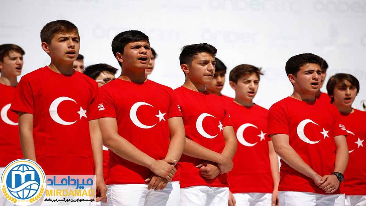 کالج پسرانه استانبول