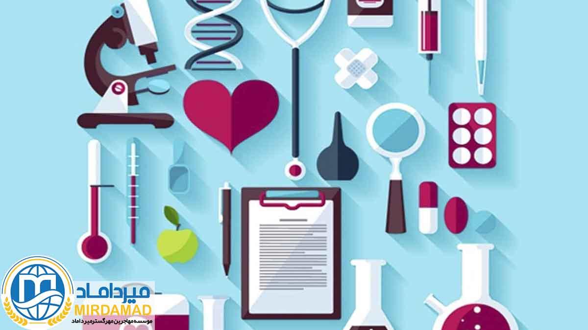 لیست برترین دانشگاه پزشکی ترکیه