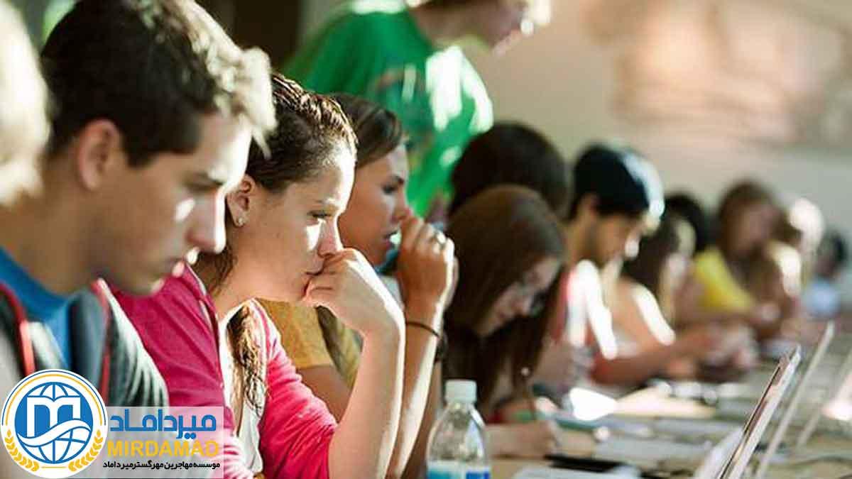 شرایط اخذ اقامت برای تحصیل در ترکیه
