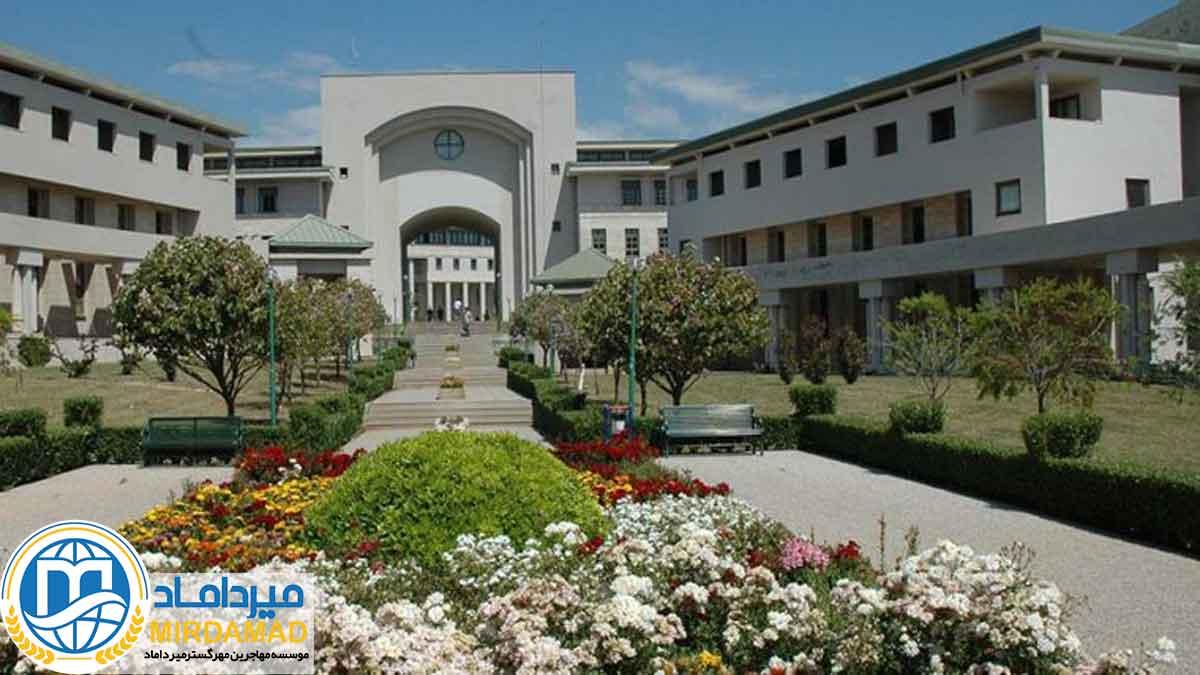 دانشکده های دانشگاه مرسین ترکیه