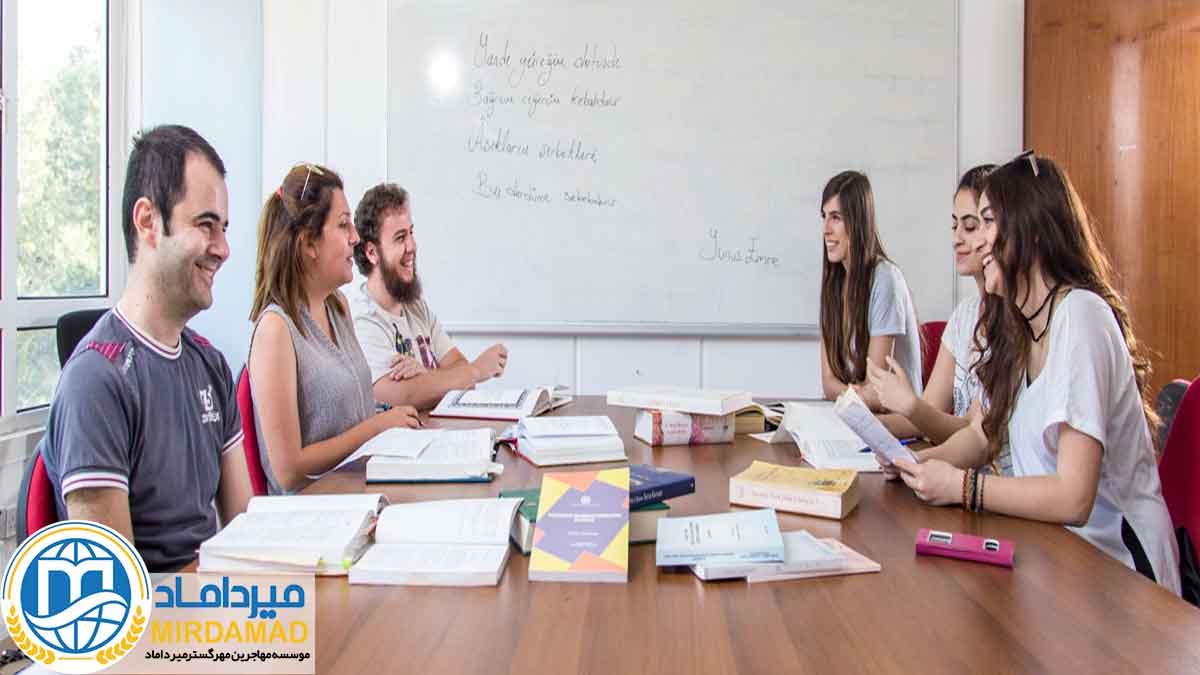 زبان تحصیل در دانشگاه ییلدیریم