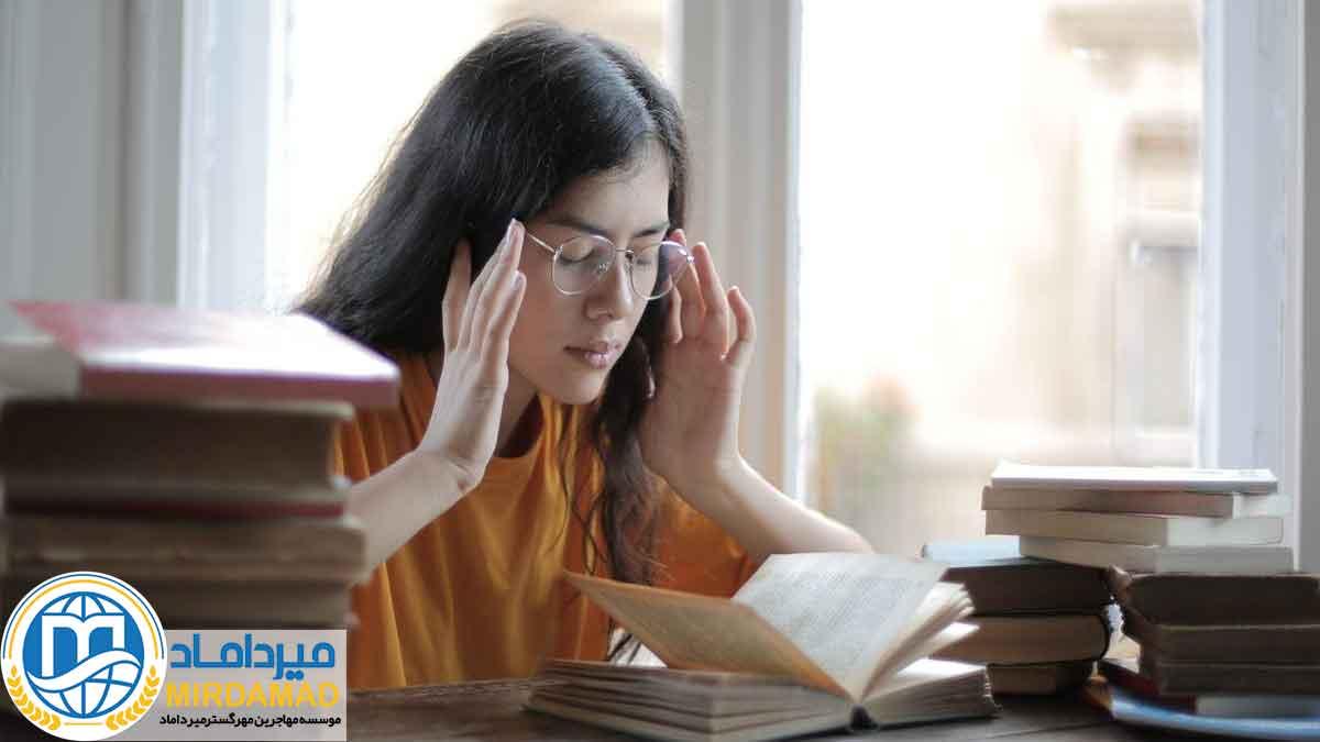 مهارت زبان در دانشگاه آکدنیز ترکیه