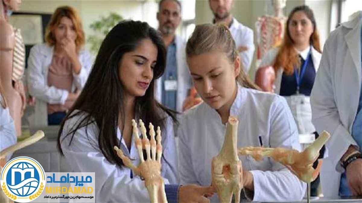 تحصیل در دانشگاه پزشکی مرسین ترکیه