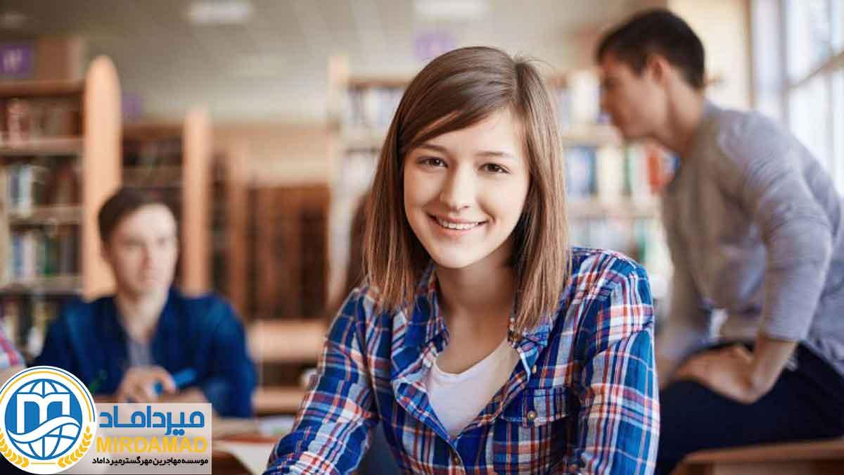 شرایط تحصیل در دانشگاه خاورمیانه ترکیه