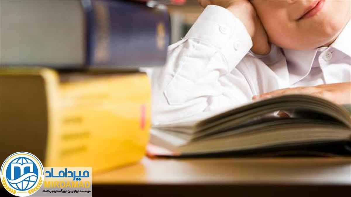 تحصیل زبان انگلیسی در ترکیه در مقطع فوق لیسانس