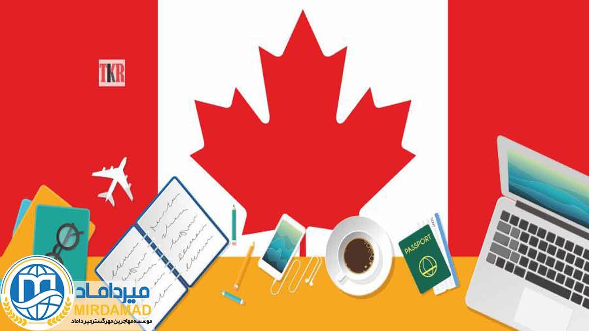 دریافت مجوز تحصیل در کانادا چقدر طول می کشد؟